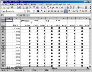 Xtal_list_sample_2